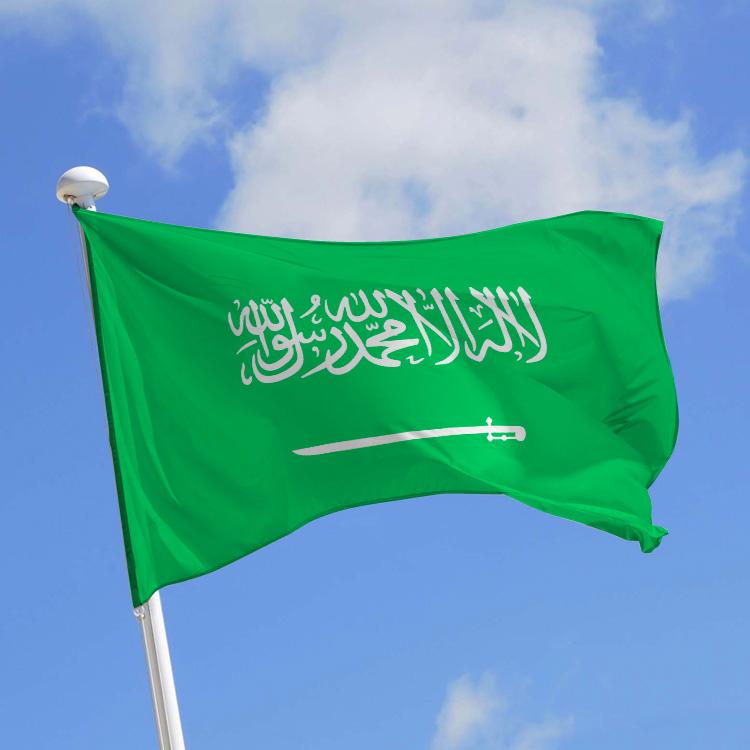L'ancien Grand mufti d'Arabie Saoudite Ibn Baz (1910-1999) sur le jihâd de conquête