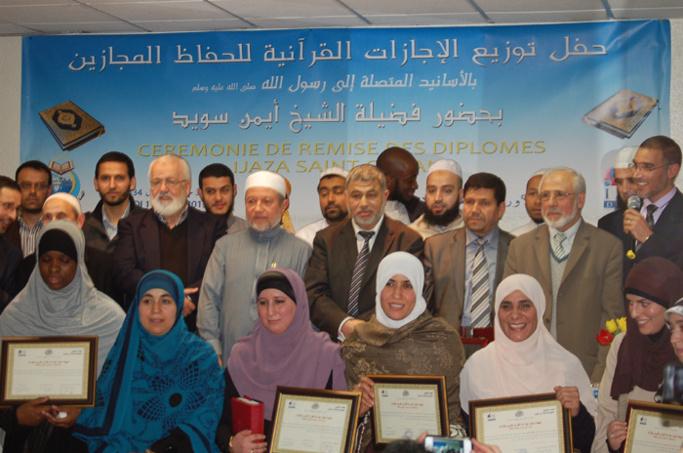 Remise des diplômes à l'école d'imâms des Frères Musulmans de l'IESH, étrangement tolérée par l'Intérieur.