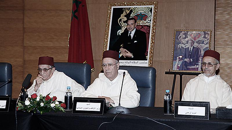 Session Ordinaire Du Conseil Superieur Des Oulemas M