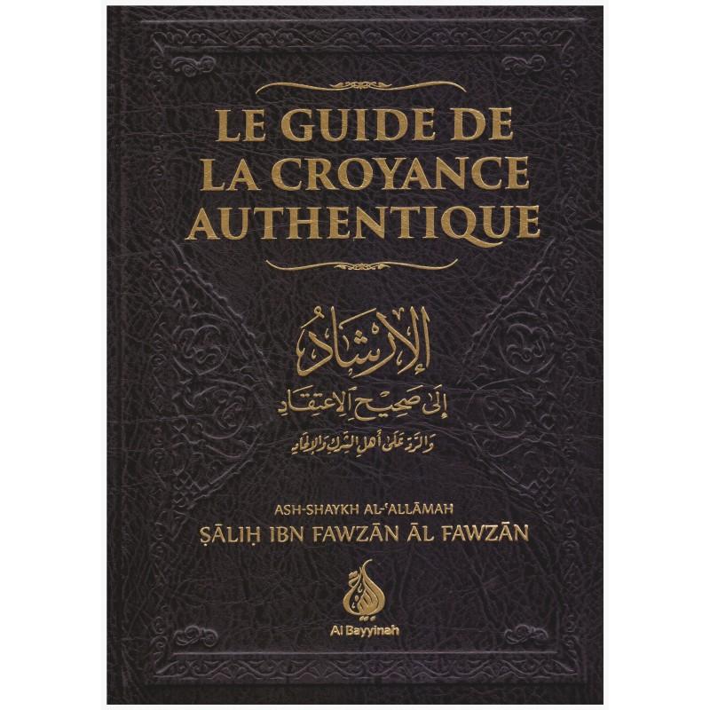 le-guide-de-la-croyance-authentique-al-bayyinah-mockup-20-090kg