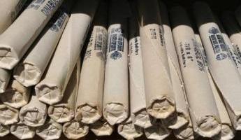 5930121025_Des-batons-de-dynamite1
