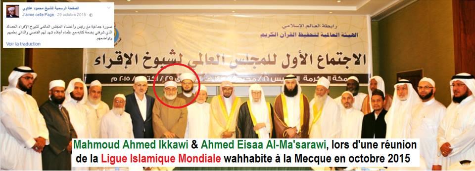 uoif rencontre des musulmans de france