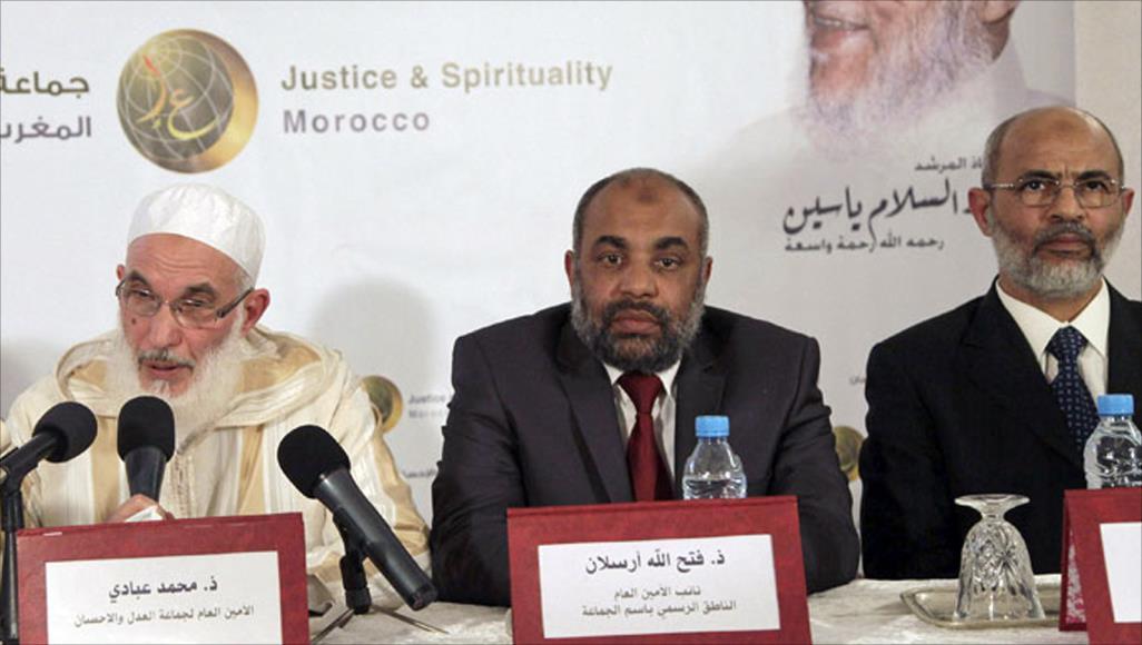 Maroc : le groupe islamiste Justice et Bienfaisance perquisitionné