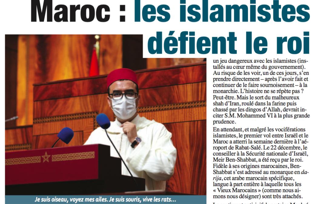 Maroc : les islamistes du gouvernement critiquent la normalisation avec Israël